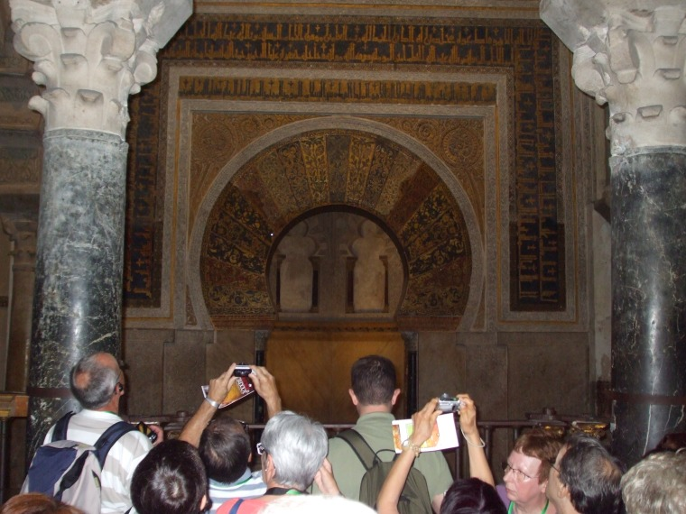 The Mihrab, the famous horseshoe-arched prayer niche. Mihrabs are used in a mosque to denote the wall that faces Mecca in Saudi Arabia.