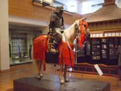 Samurai 17th century