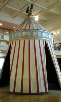 Tourney Tent