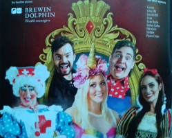 The Cast, including the Unicorn Fairy (centre) the Huntsman (back left) Snow White, Nurse Flossy and her pantomime son. The last two are comedians